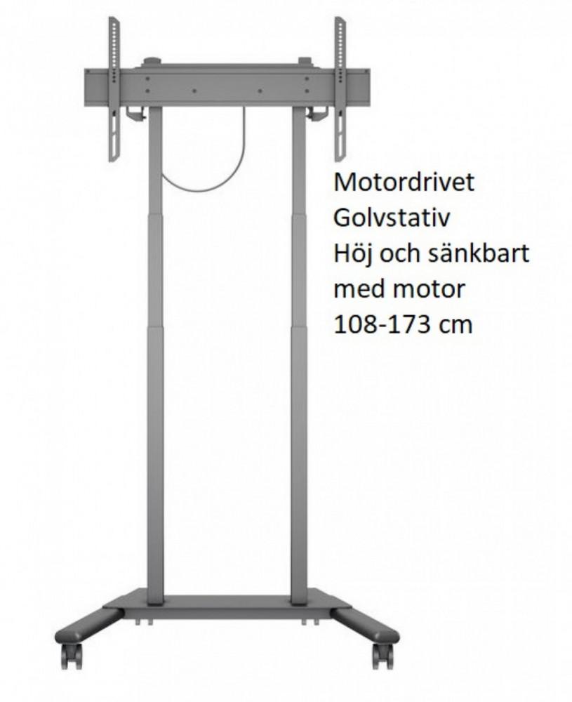 Multibrackets M Motorized Floorstand 60 kg